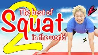 Download 【1日1回】世界一痩せるスクワット2!女子の脚やせ専用! Video