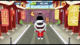 Download Talking Tom Gold Run in China ✔ New! 2017 Update on iPad - Hank in China Gameplay HD Video