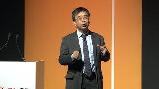 Download MIT China Summit: Jian-Wei Pan Video