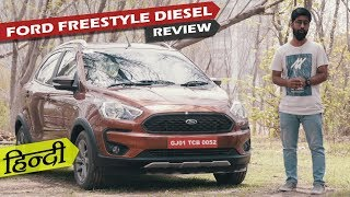 Download Ford Freestyle Diesel Performance Review - Most Fun Cross-hatch! Video