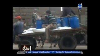 Download برنامج انتباه : زبال يهاجم مني عراقي أثناء تصويره وهو يفرغ حمولته من القمامة أمام سور مجرى العيون Video