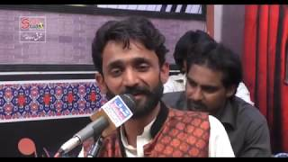 Download Chaba Choorian Da (shoke studio) Mujahid Mansoor Malangi Video