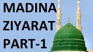 Download Madina Ziyarat in Urdu( Must Watch) Part-1 Video