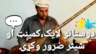 Download Kunar ghulam mohammada badil ta maza Video
