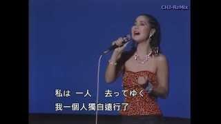 Download 空港 - 鄧麗君 HD CHJ特別版 Video