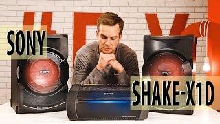 Download Обзор мощной домашней аудиосистемы Sony SHAKE-X1D. Video