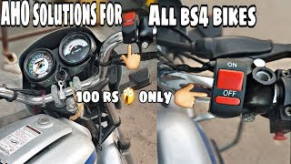 Download How to install Light on / off switch in bs4 bikes (All bs4 bike ) Video