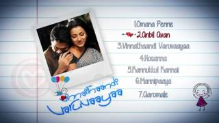 Download Vinnaithaandi Varuvaayaa - Music Box   A.R. Rahman   STR ,Trisha   Gautham Menon Video