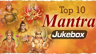 Download Top 10 Mantra for Health, Wealth & Happiness | Gayatri Mantra | Mrityunjaya Mantra Video
