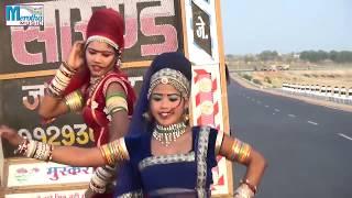Download Pura Rajasthan Ke Fargi   Superhit Rajasthani Folk Song   Hot Dance   Prakash Mali Tonk Video