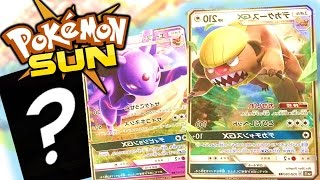 Download Pokemon SUN Booster Box Opening Part 1 ☀ EPIC GX PULLS ALREADY? Video