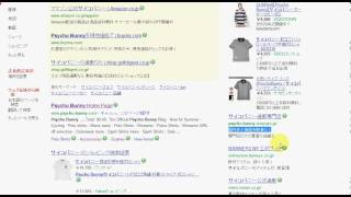 Download 【動画解説】グーグルアドワーズ広告設定動画 Video