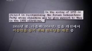 Download 백범김구 암살범 안두희.avi Video