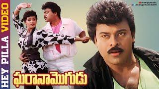 Download Gharana Mogudu Telugu Movie Songs | Hey Pilla Hello Pilla Video Song | Chiranjeevi | Vani Viswanath Video