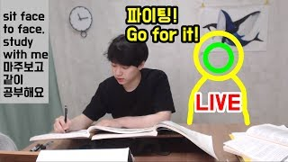 Download 5/22(Tue) study with me - 맞은편 공부하는 사람 sit face to face LIVE | 동글리 dgstudylife Video