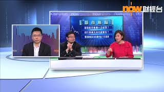 Download 【港股早市】恒指逼近33000點後向下 騰訊失守$470 (2018/01/24) Video