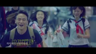 Download 臺北市雙層觀光巴士-不同的角度、不同的臺北 Video