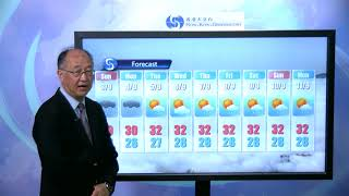 Download Central Briefing (5:00 pm 02 Sep) - Wong Wing Tak, Senior Scientific Officer Video