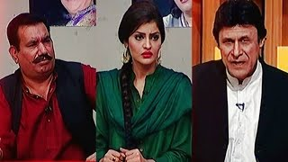 Download Khabardar with Aftab Iqbal - 1 December 2016 | Express News Video