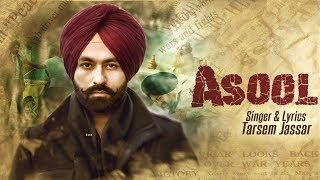 Download ASOOL (Full Video) Tarsem Jassar | Latest Punjabi Songs 2016 | Vehli Janta Records Video
