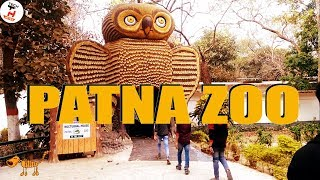 Patna Zoo | best place for couples | Bihar | 2019 Free Download