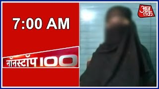 Download Non-stop 100: Aaj Tak | 29 August 2016 | 7 am Video