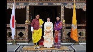 Download JAPAN 2017 :: Princess Mako Visits Bhutan - เจ้าหญิงมาโกะเสด็จภูฏาน Video