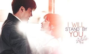 Download Min Hyuk & Bong Soon || Stand By You || SWDBS Video