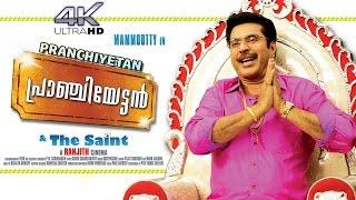 Download Pranchiyettan & the Saint malayalam Full Movie | 4K Movie | Mammootty Comedy Thriller Movie Video