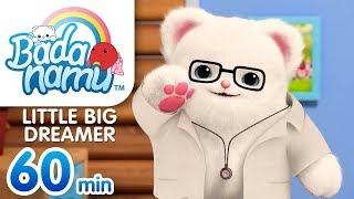 Download Little Big Dreamer | Badanamu Compilation Video