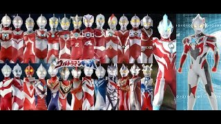 Download Ultimate ウルトラマン Ultraman Henshin Transformations 2016 !!! MUST WATCH!!! Video