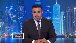 Download الحصاد - أنقرة تشكو عدم تعاون الرياض في تحقيقات خاشقجي 🇸🇦 🇹🇷 Video