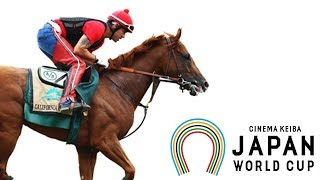 Download Japan World Cup Video