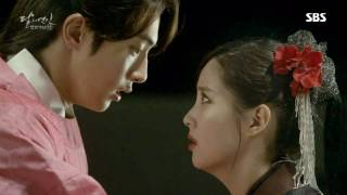 kyuhyun & seohyun the moon that embracing the sun Free Download