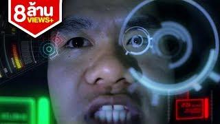 Download Iron Bie ตะลุยสงกรานต์เชียงใหม่! Video