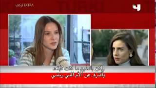 Download Paramparça [Röportaj] Civan Canova - Ebru Özkan - Leyla Tanlar - Alina Boz Video