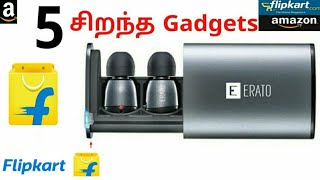 Download 5 Awesome New technology gadgets 2018 | New Technology Futuristic gadgets [Tamil-2018] Video