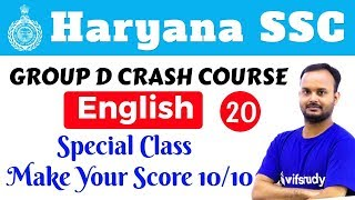 Download 6:30 PM - HSSC Group D 2018 | English by Sanjeev Sir | Special Class Make Your Score 10/10 Video