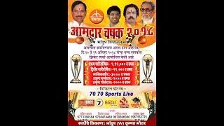 Download AAMDAR CHASHAK 2018 | BHANDUP | DAY 1 Video
