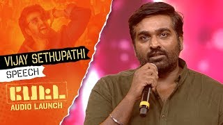 Download Vijay Sethupathi's Speech   PETTA Audio Launch Video