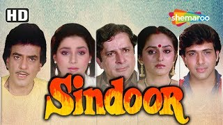 Download Sindoor (1987)(HD & Eng Subs) Govinda - Jaya Prada - Neelam - Shashi Kapoor - Jeetendra -Hindi Movie Video