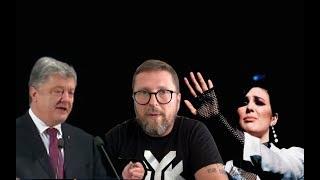 Download Марув и профессионал от Порошенко Video