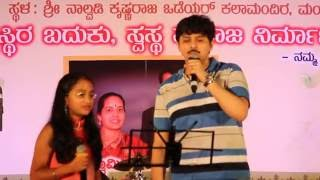 Download Ankita singing Jeeva Veene with Rajesh Krishnan sir Video