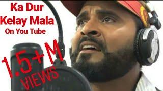 Download Ka Dur Kelay Mala | का दूर केलय मला | Marathi Video song - Feat. Pradnesh Dingorkar Video