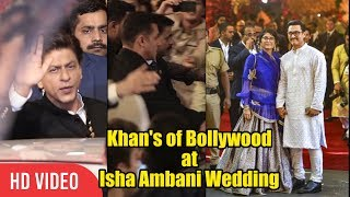Download Salman Khan, Shahrukh Khan, Aamir Khan and Entire Bollywood at Isha Ambani Wedding at Antilia Video