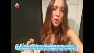 Download Καλομοίρα: Μιλά πρώτη φορά στο Tatiana Live για τη σπάνια ασθένεια του γιου της Video