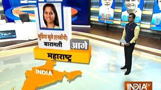 Download IndiaTV Exit Poll: Sushil Kumar Shinde trailing in Sholapur, Supriya Sule leading in Baramati Video