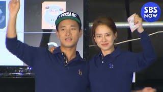 Download SBS [런닝맨] - 금지효, 금개리 이커플 대단하다 대단해 Video