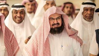 Download Ramadan 2017 Taraweeh 17th from #Makkah Live HD 11 June 2017 Video