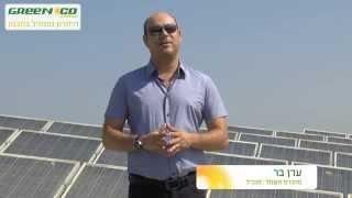 Download ציוד ואחריות למערכת סולארית   גרינקו אנרג'י Video